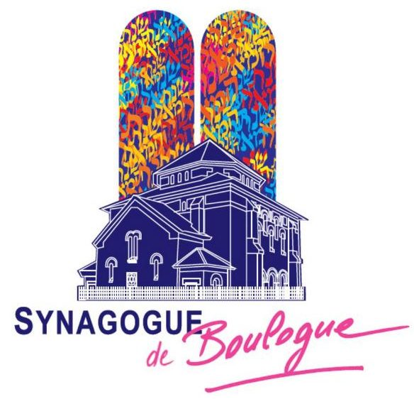 La Synagogue de Boulogne Billancourt