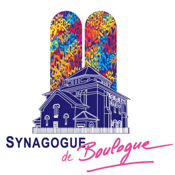 Synagogue Boulogne Billancourt